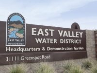 California water district to construct state-of-the-art recycling facility